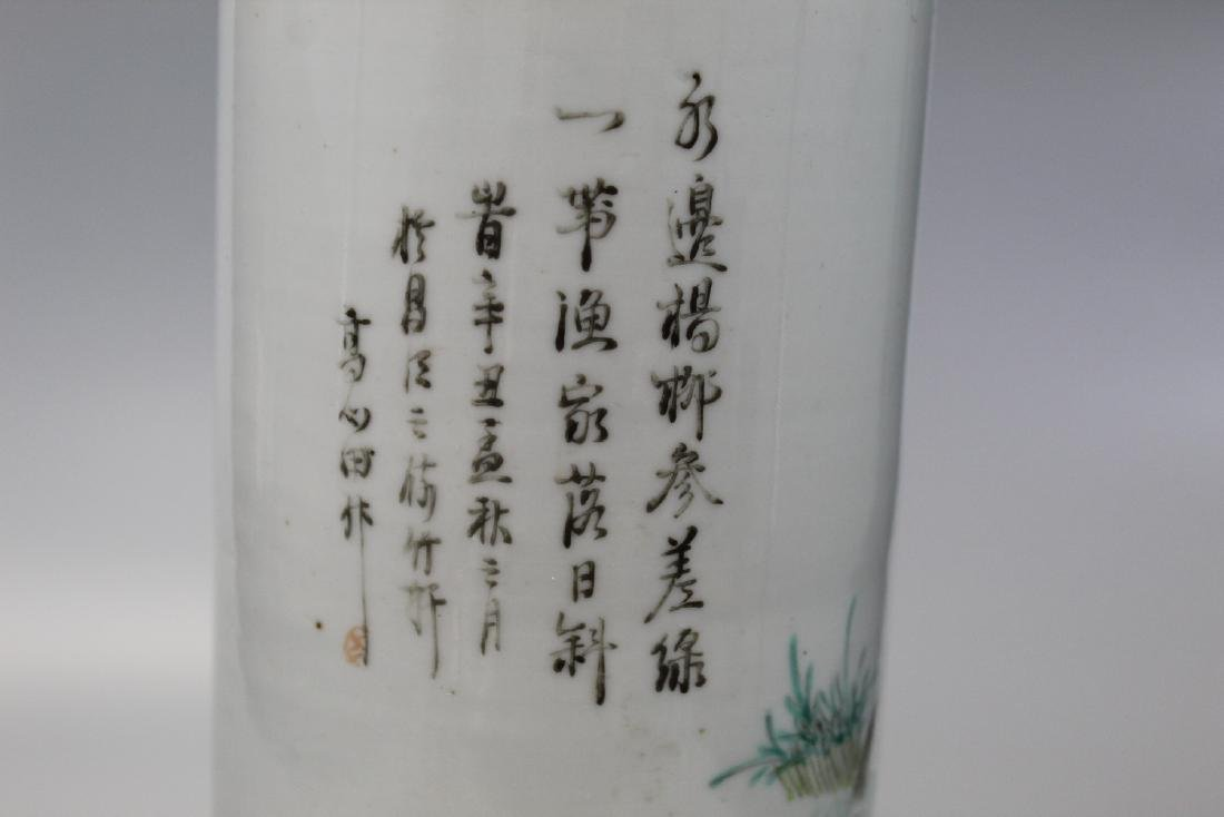 Chinese porcelain vase lamp. - 4