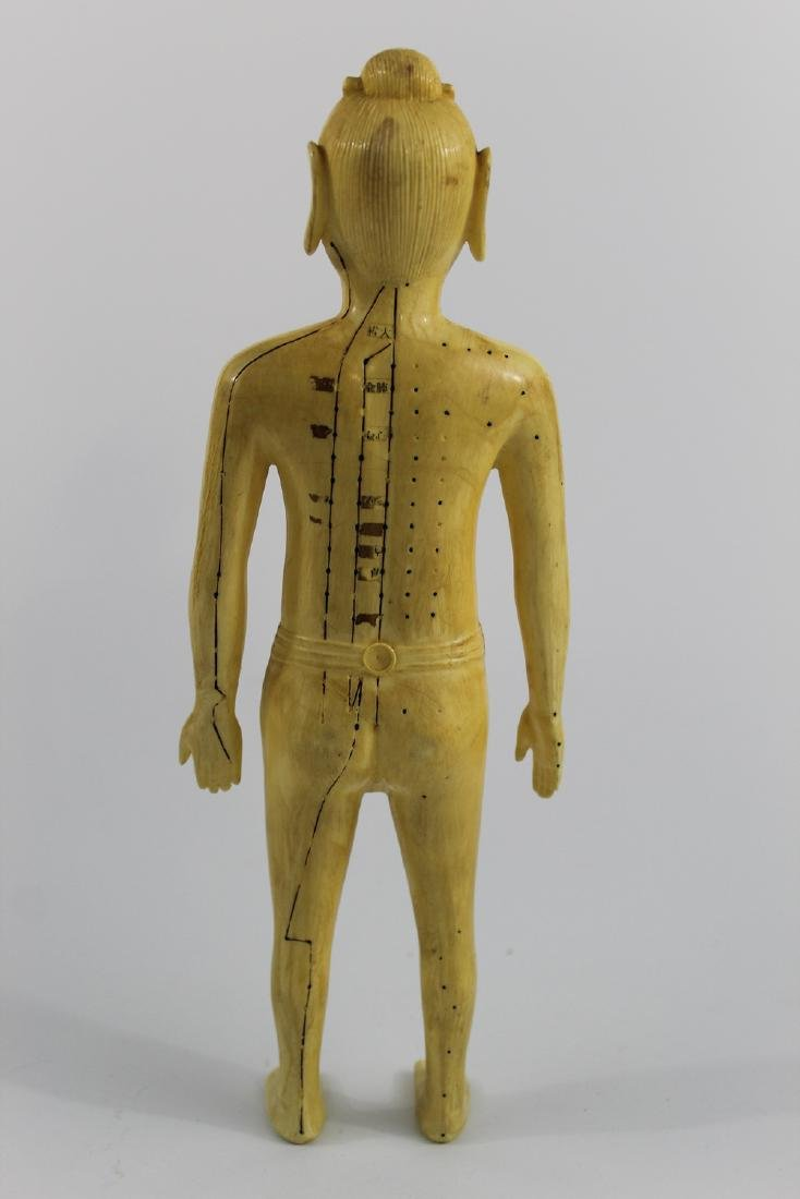 Vintage Chinese Acupuncture Doll - 4