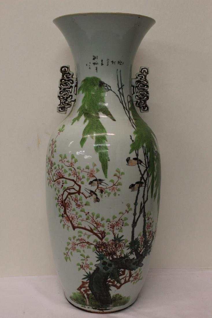 Chinese famille rose porcelain vase. Republic period.