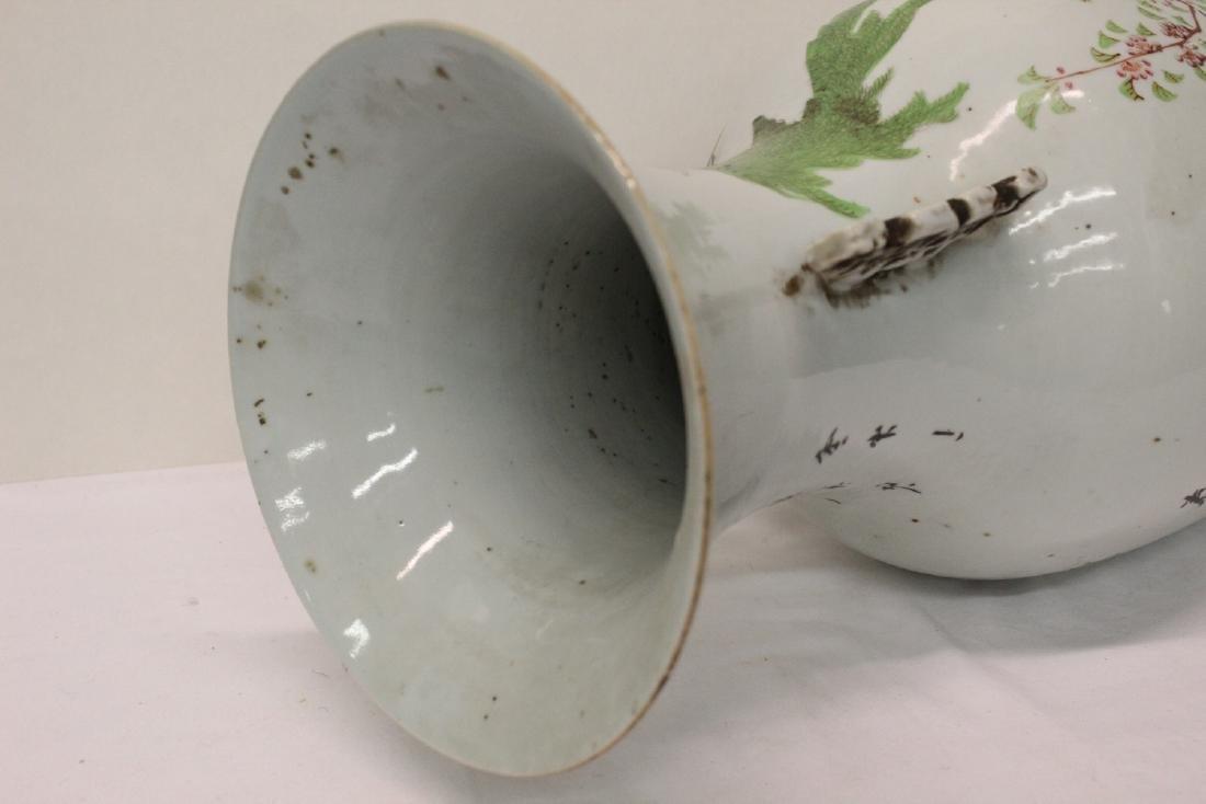 Chinese famille rose porcelain vase. Republic period. - 2