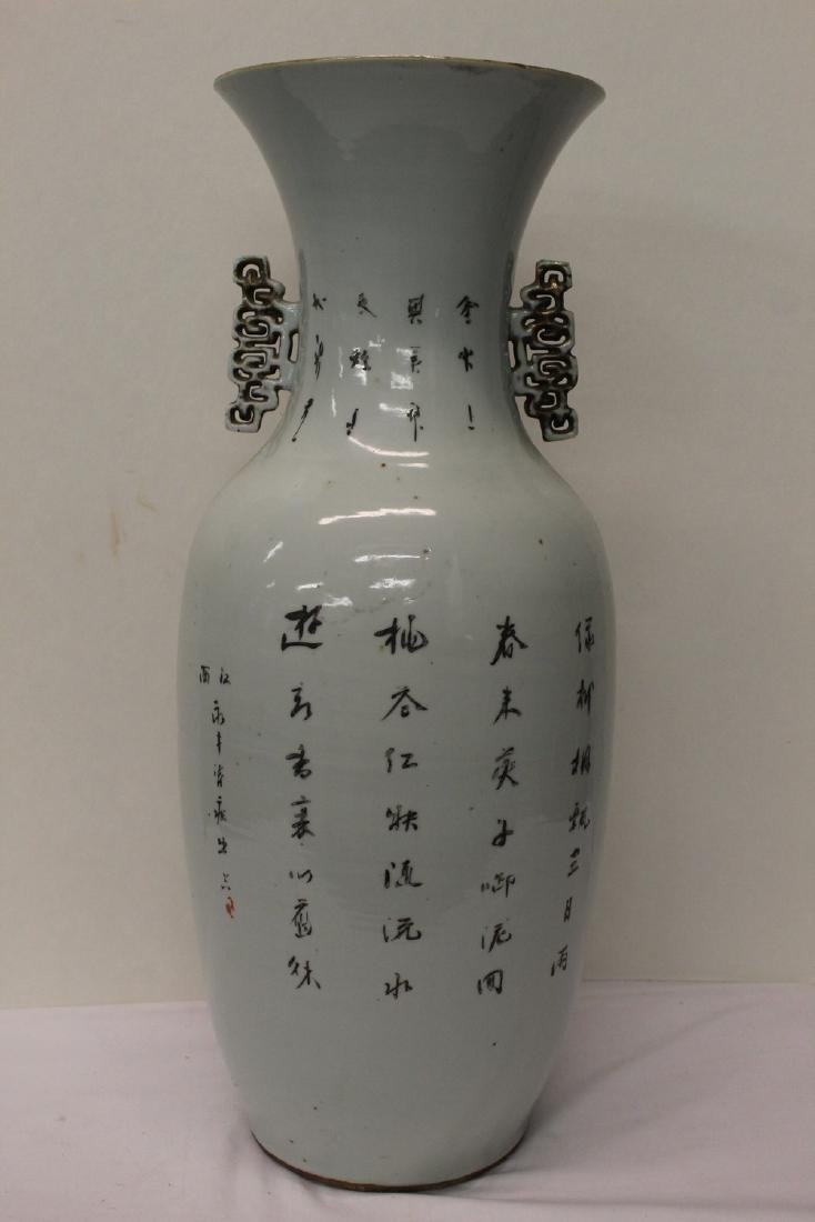Chinese famille rose porcelain vase. Republic period. - 3