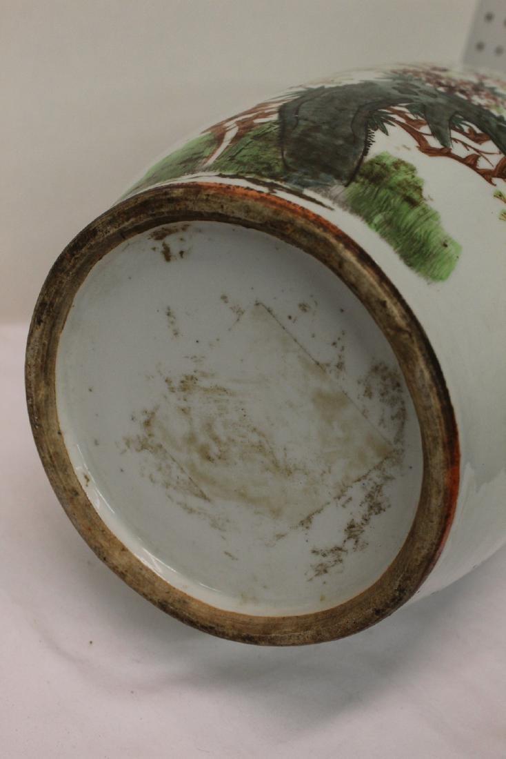 Chinese famille rose porcelain vase. Republic period. - 4