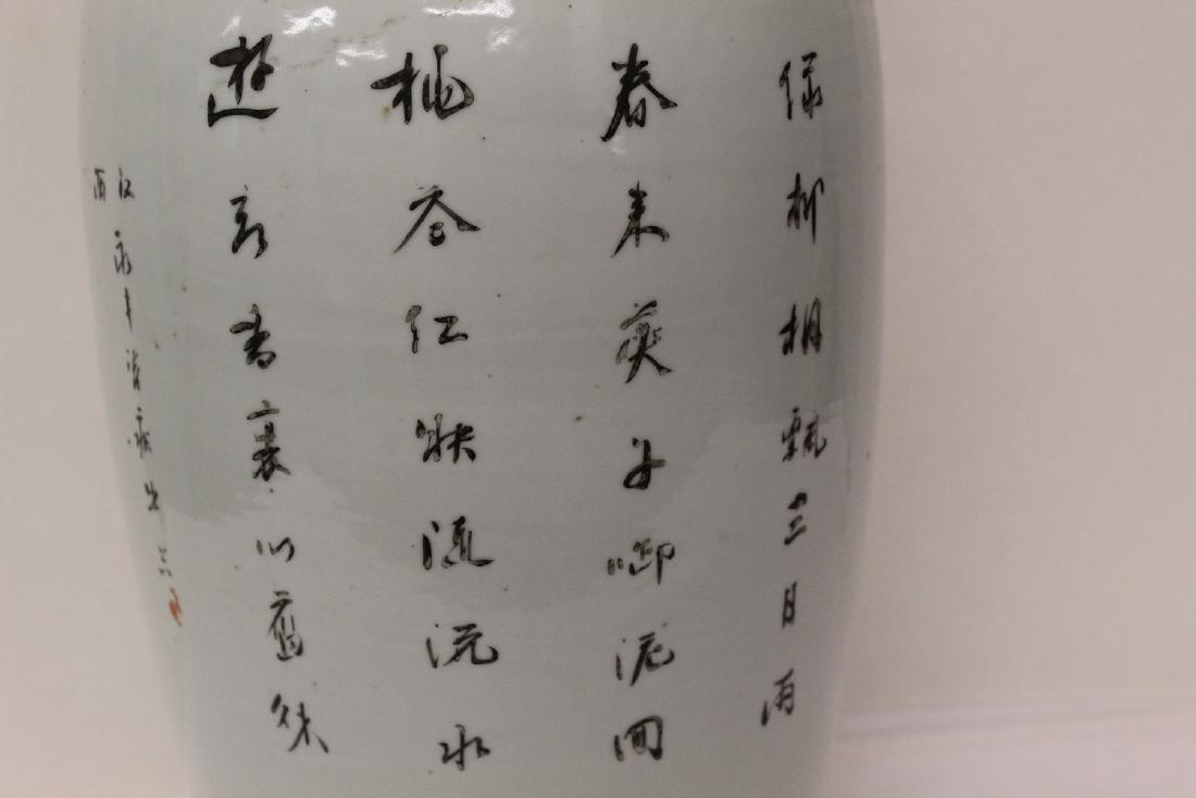 Chinese famille rose porcelain vase. Republic period. - 6