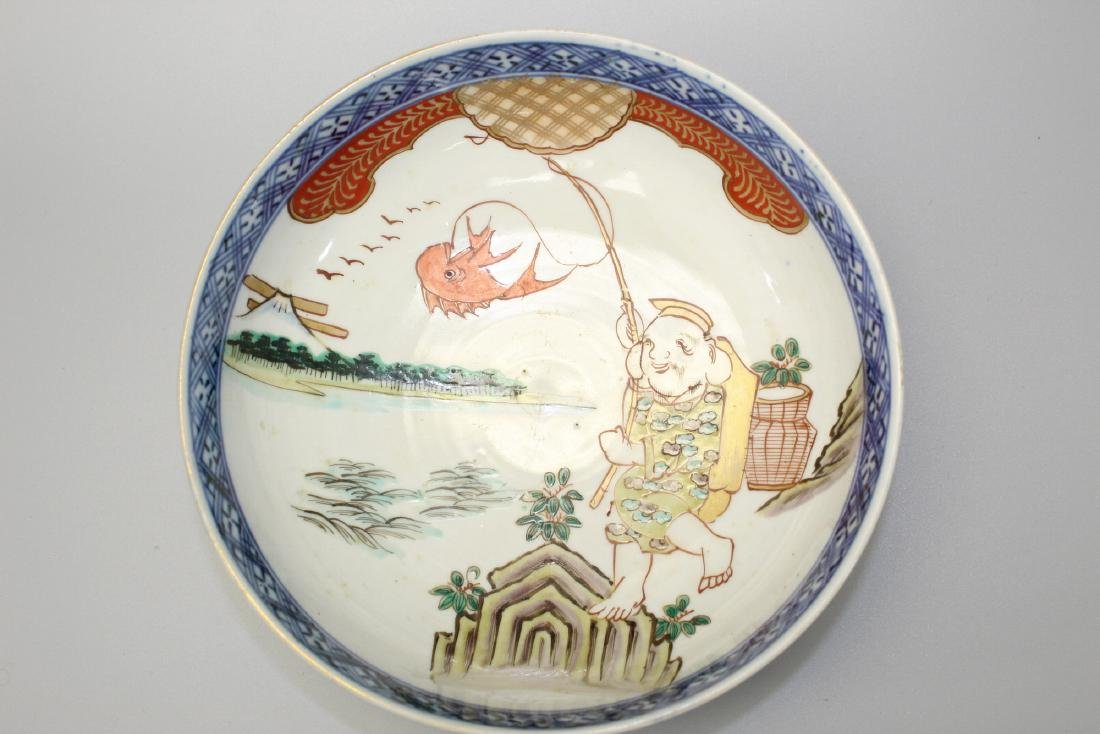 Japanese Imari porcelain bowl.