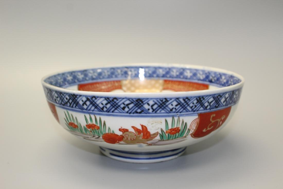 Japanese Imari porcelain bowl. - 2