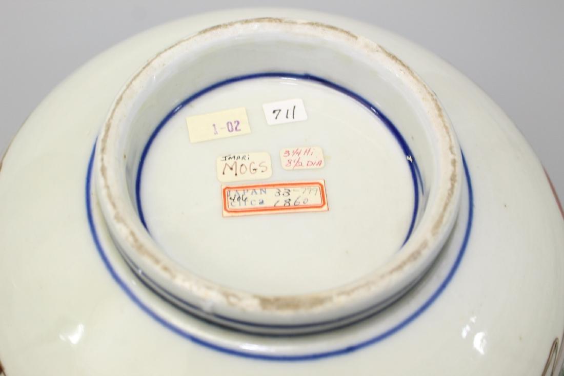 Japanese Imari porcelain bowl. - 3