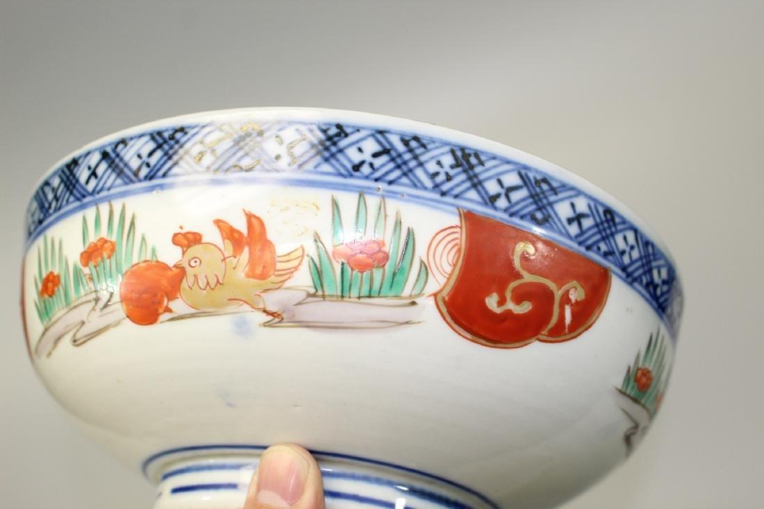 Japanese Imari porcelain bowl. - 4
