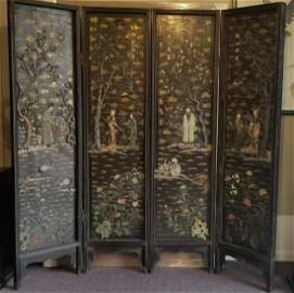 Four panel Chinese screen with soapstone inlaid.