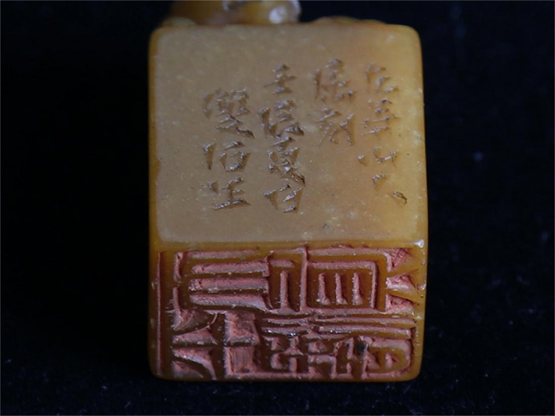 Chinese carved Tianhuang soapstone seal. - 5