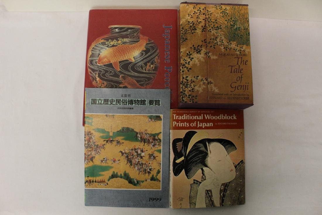 Japanese art books and The Tale of Genji Translated - 2