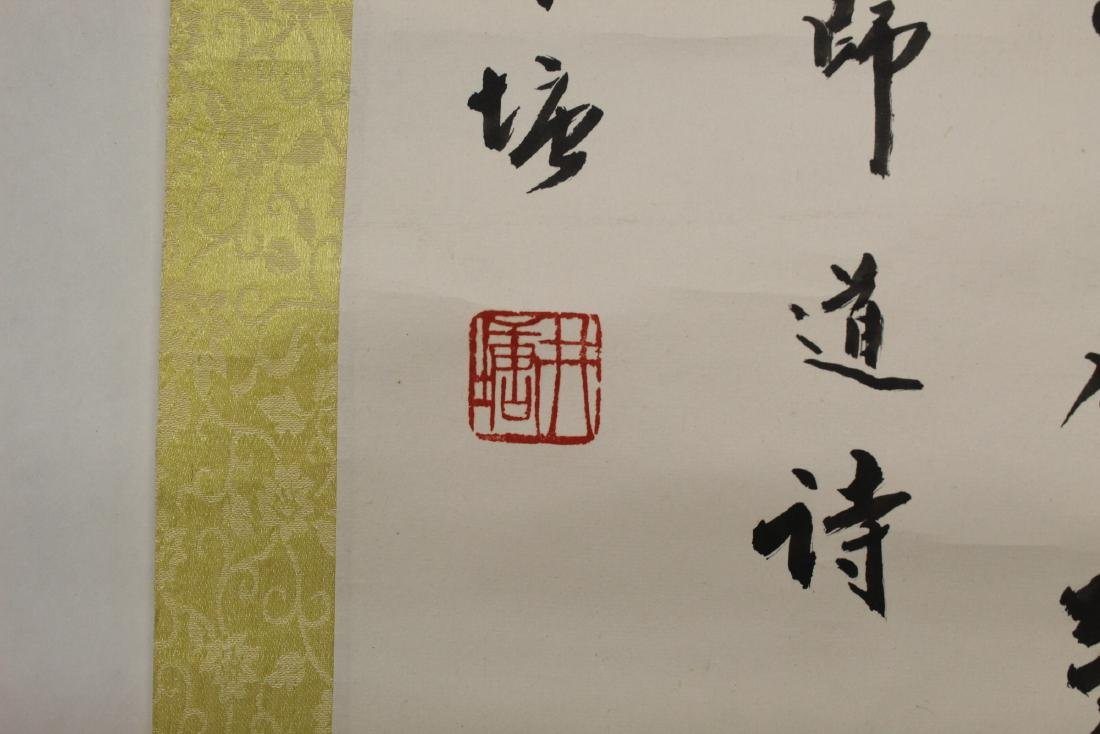 Chinese calligraphy on paper Scroll. - 3