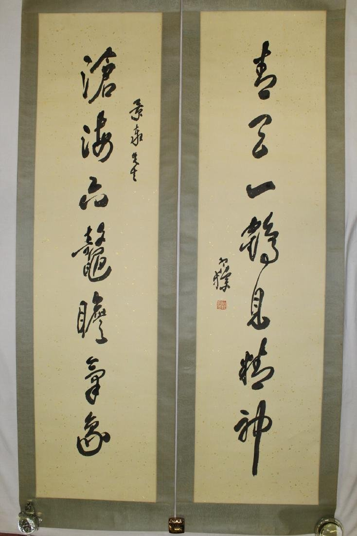 Chinese calligraphy Couplet on paper Scroll.