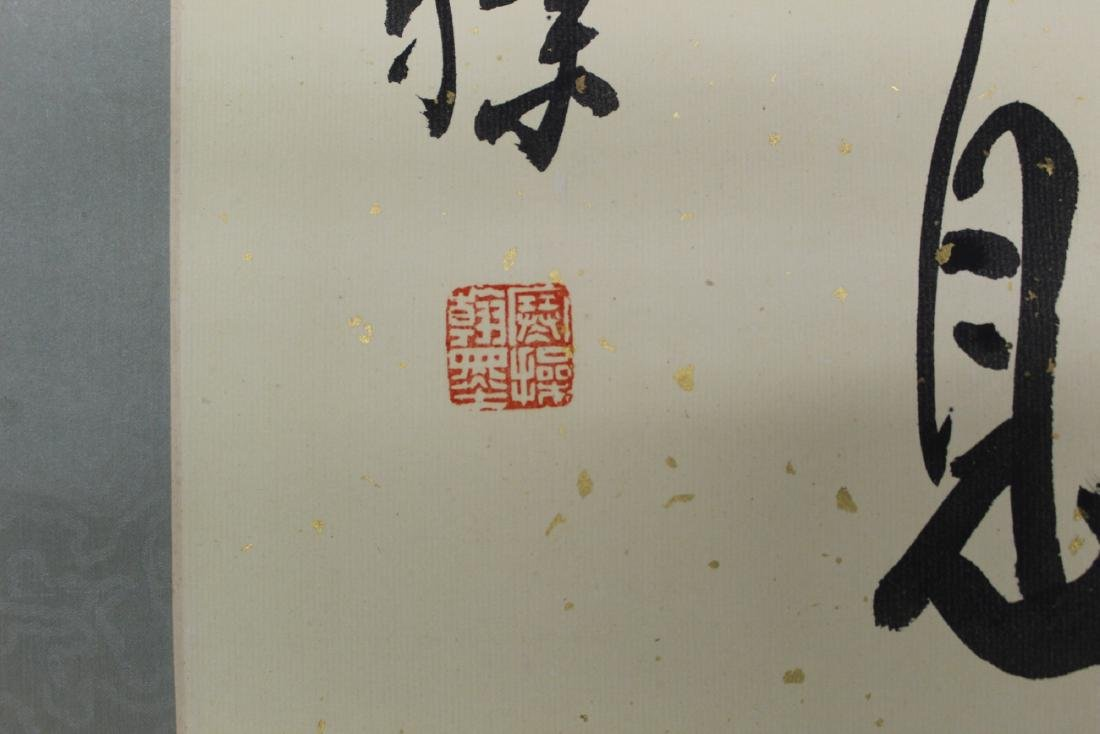 Chinese calligraphy Couplet on paper Scroll. - 3