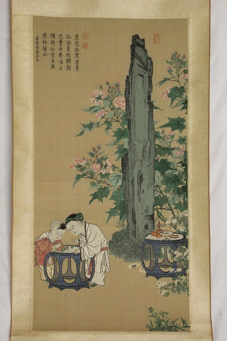 Chinese Silk brocade scroll painting.