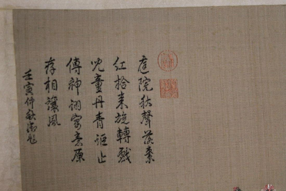 Chinese Silk brocade scroll painting. - 2