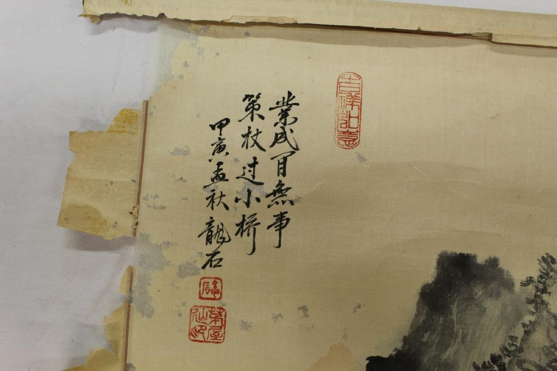 Chinese Watercolor and Ink Painting Scroll on silk. - 2