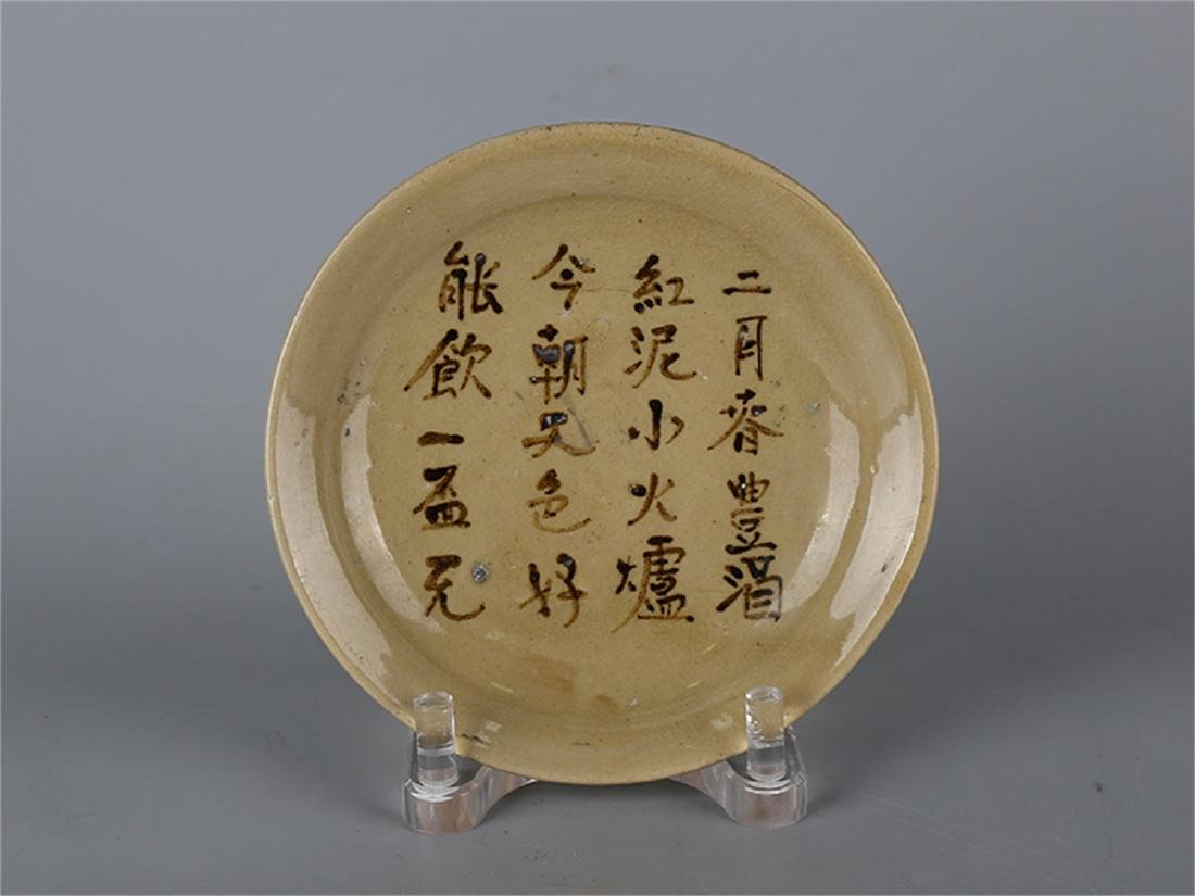Chinese pottery bowl with calligraphy.
