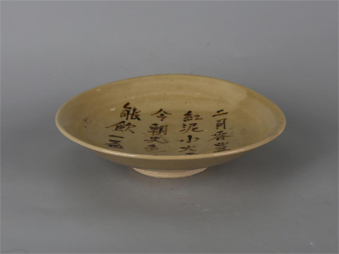 Chinese pottery bowl with calligraphy. - 3
