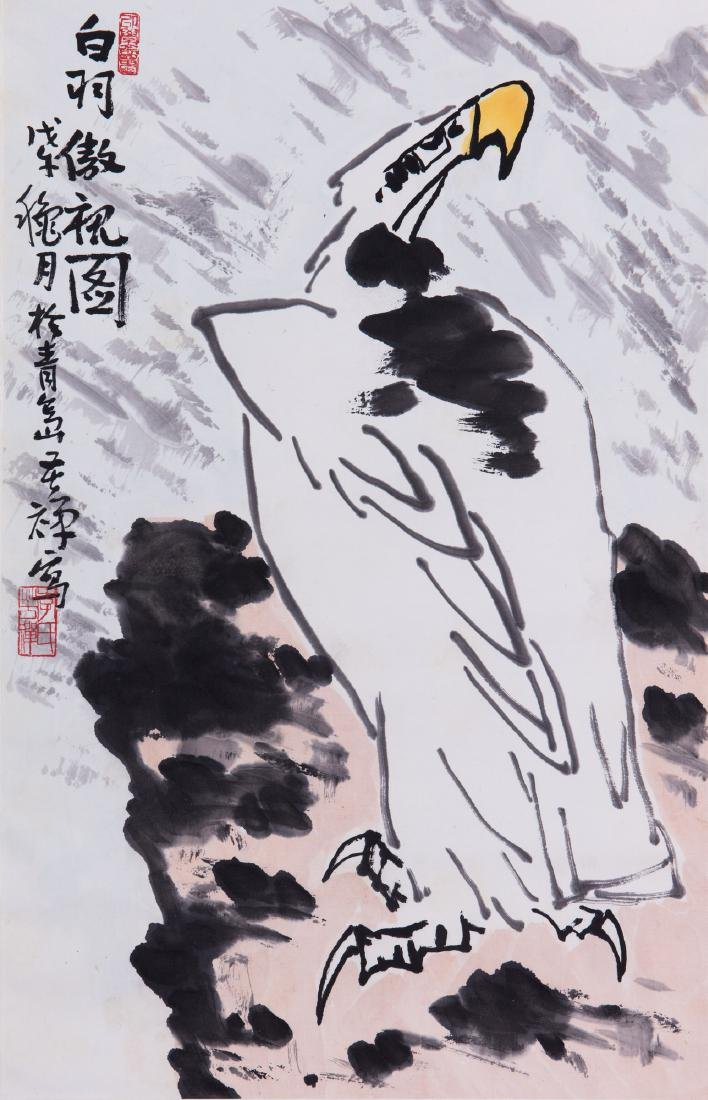 Chinese ink and water color painting on paper.