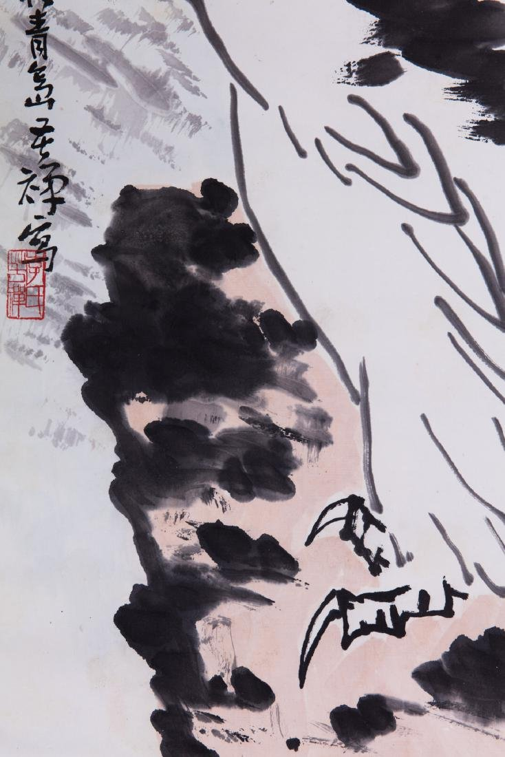 Chinese ink and water color painting on paper. - 3