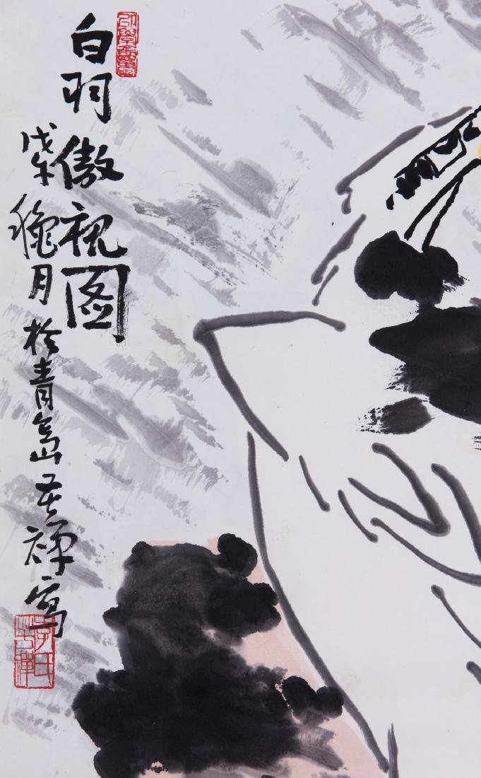 Chinese ink and water color painting on paper. - 4
