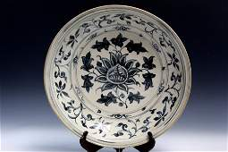Chinese blue and white porcelain charger, circa 15th