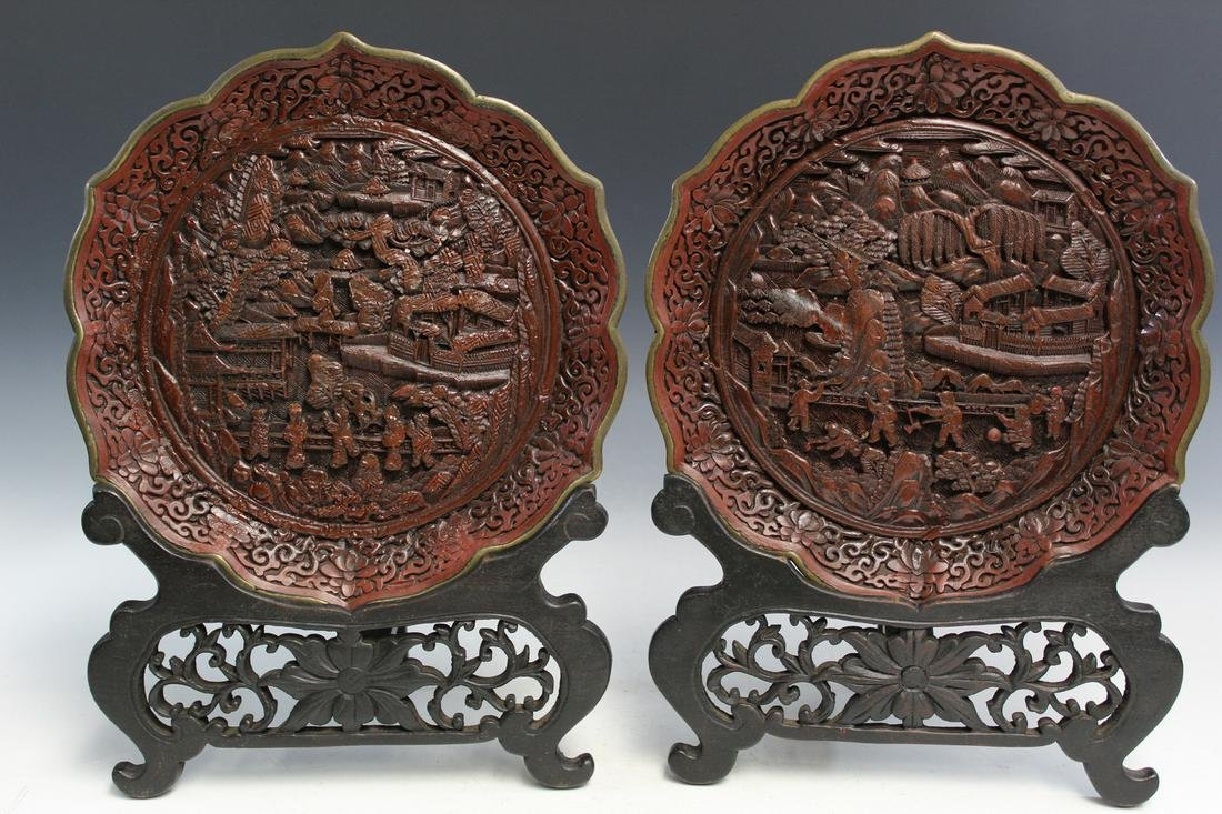 Pair of Chinese Cinnabar Lacquer Dishes on Stands.