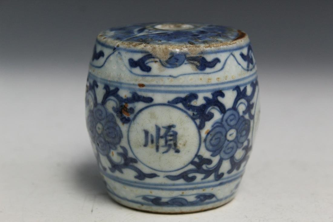 Chinese Blue and White Porcelain Incense Holder.