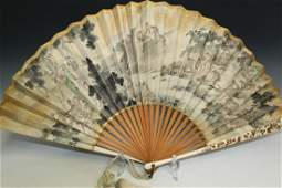 Japanese Hand Painted Fan.