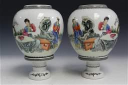 Pair of Chinese Porcelain Eggshell Lanterns