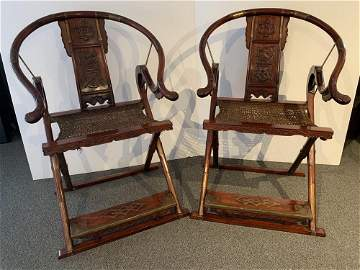 Pair of Chinese folding chairs