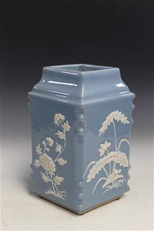 Chinese Blue Glaze Porcelain Vase with White Flower