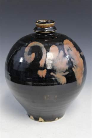 Chinese Black Glaze Porcelain Jar