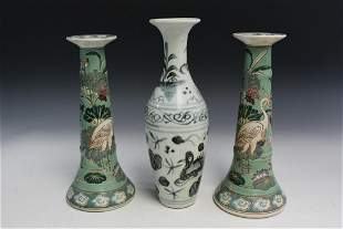 Chinese Blue and White Porcelain Vase and a Pair of