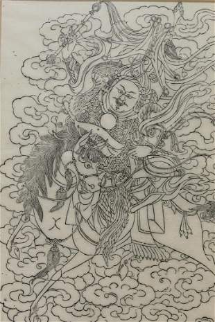 Old Chinese Taoist Print
