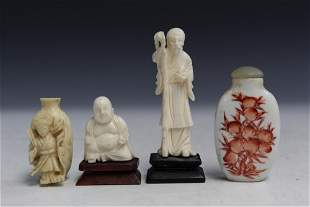 Two Chinese Snuff Bottles and Two Small Figures