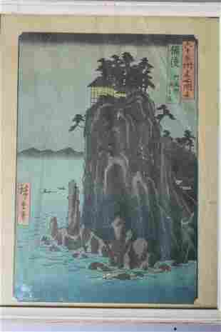 Jaoanese Woodblock Print of Mountain by the Ocean.