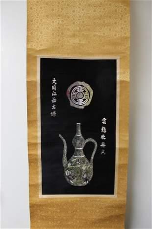 Korean Embroidery Scroll.
