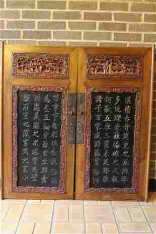 Chinese Carved Wood Cabinet Doors