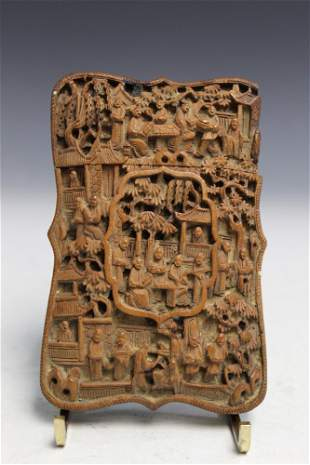 Chinese Export Carved Wood Card Box.