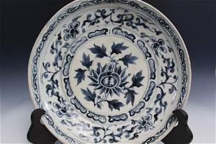 Antique Vietnamese Blue and White Porcelain Charger,