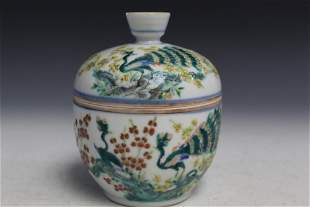 Chinese Famille Rose Porcelain Covered Jar