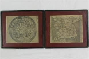 Two Antique Korean Map