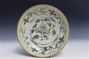 Vietnamese Blue and White Porcelain Dish, 15th Century.