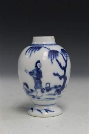Chinese Blue and White Porcelain Small Vase, Kangxi