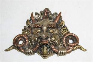 Asian Metal Mask