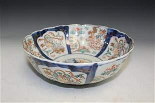 Japanese Porcelain Bowl