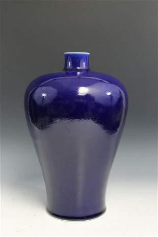 Chinese Powder Blue Glaze Porcelain Meiping Vase.