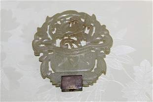 Chinese Carved Jade Pendent