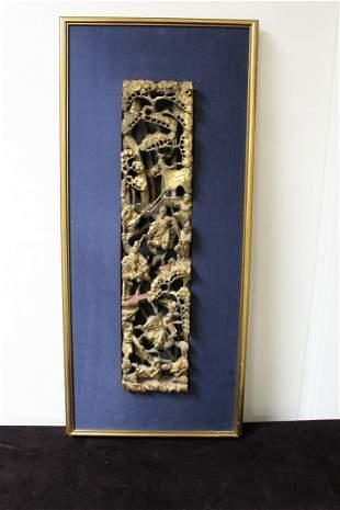 Framed Chinese Carved Gilt Wood Panel